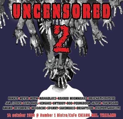 Uncensored 2
