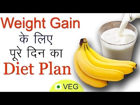 cal indian diet chart for weight gain in 30 days veg