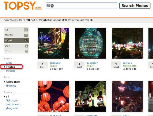 topsy-05 (by 異塵行者)