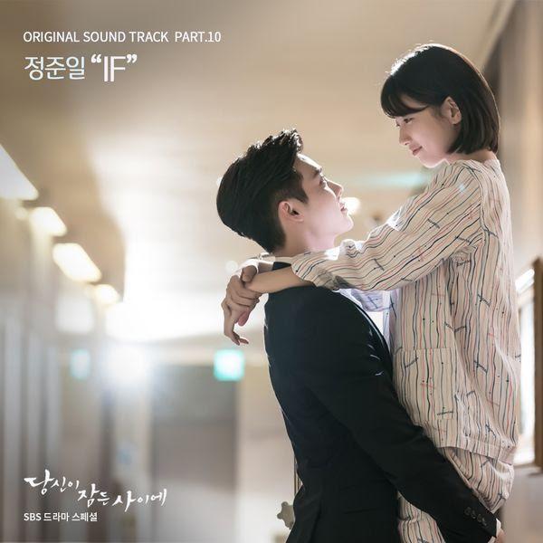 Lirik Lagu Joonil Jung - If