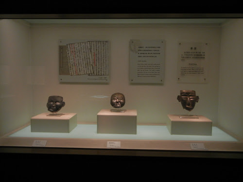 Khitan People Artifacts - Liaoning (Province) Museum in Shenyang, China _ 9719
