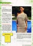 Вяжем, плетём, вышиваем, 06-2013
