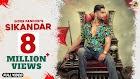 Sikandar Lyrics - Inder Pandori (ਸਿਕੰਦਰ)
