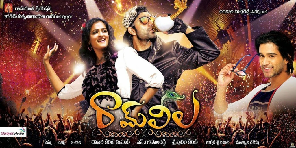 Ram Leela Telugu Movie review and rating - Havish, Abhijit, Nanditha