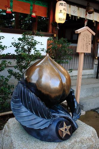 Auspicious peach at Seimei Jinja Shrine
