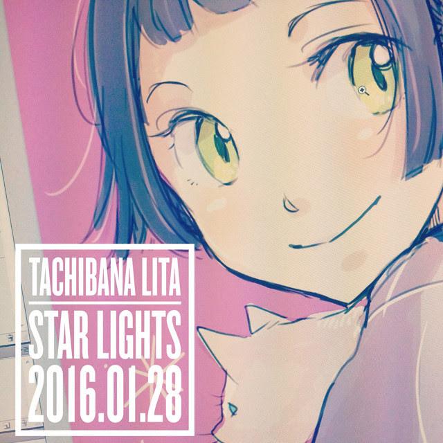 20160128_star-lights_640