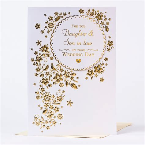 Wedding Card   Daughter & Son in Law, Gold Embossed   Only
