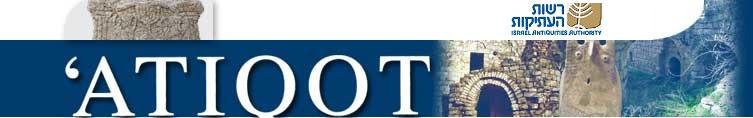 http://www.atiqot.org.il/Images/tl1.jpg