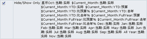 Analyzer_Report_CurrentMonth_Show_Setting