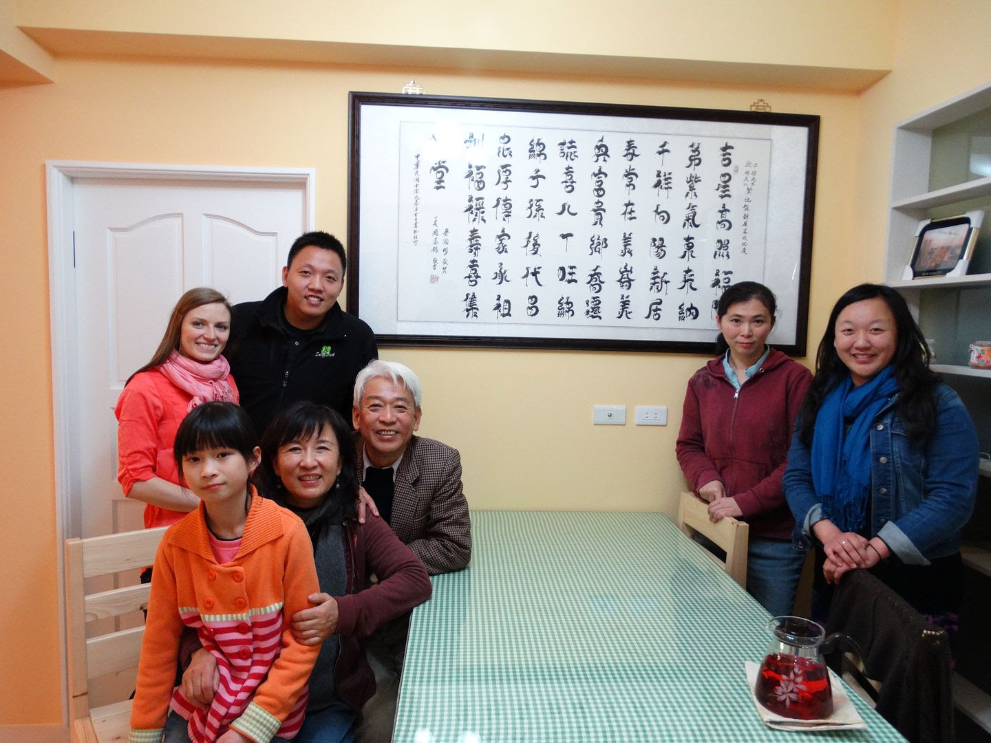Visiting Julia's Student's Family in Taipei