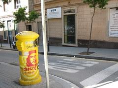 Che, Bcn