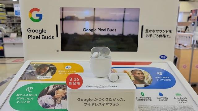 【Google Pixel Buds A-Series】香港網店有售 性價比高的無線藍牙耳機