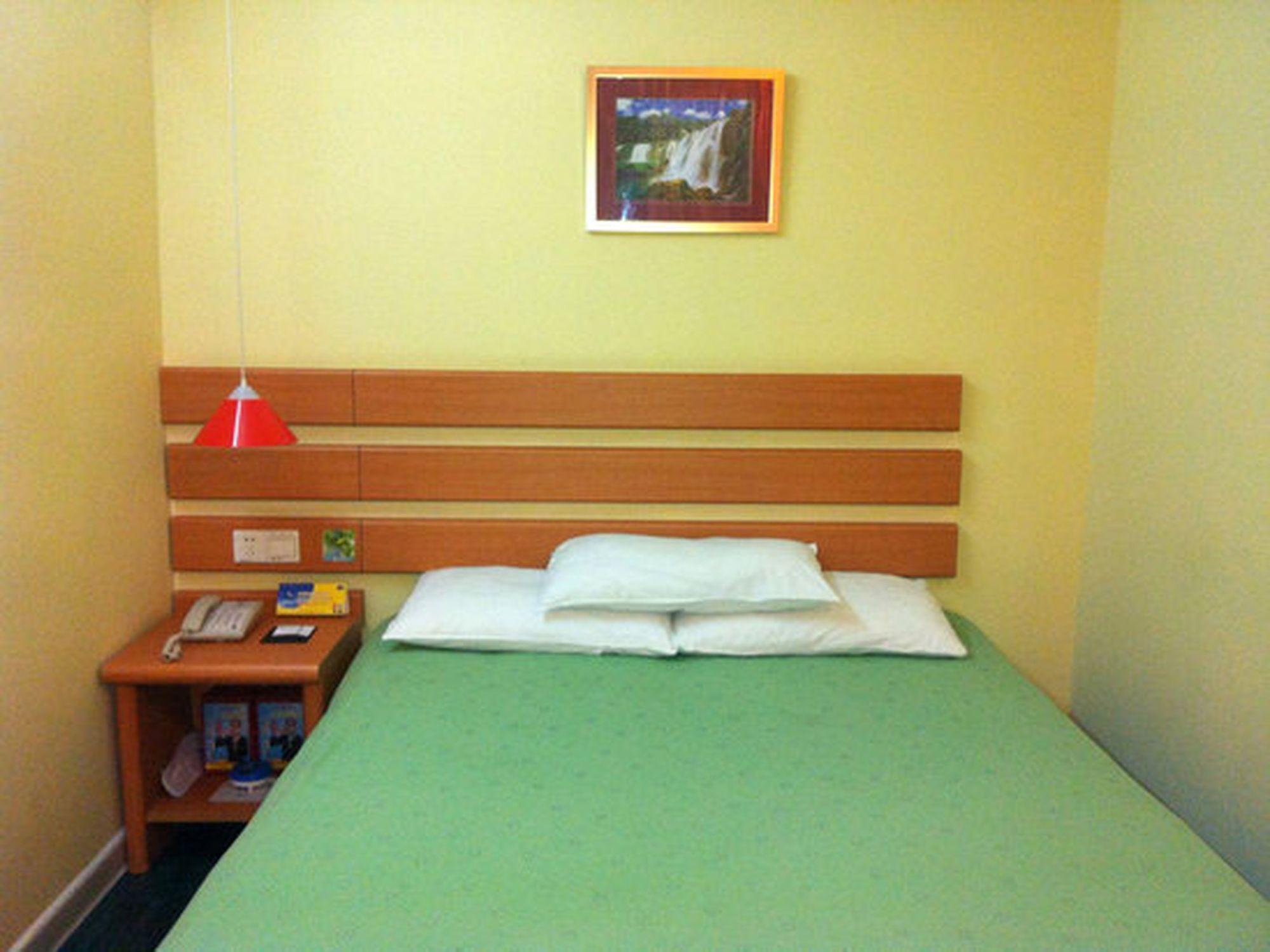 Reviews Home Inns Shanghai Lujiazui Dongfang Road Branch