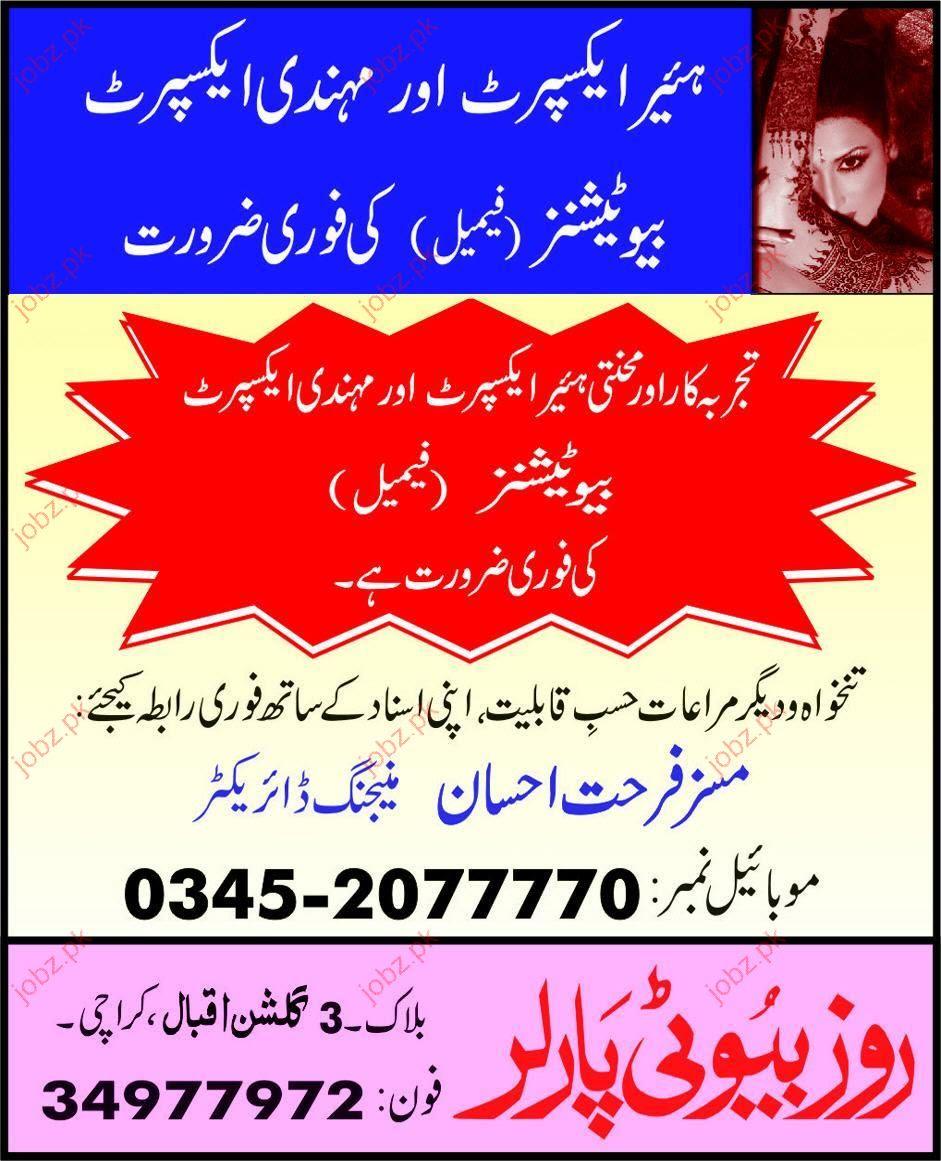 Red Rose Beauty Parlour Karachi 3,476 likes · 2 talking about this. red rose beauty parlour karachi