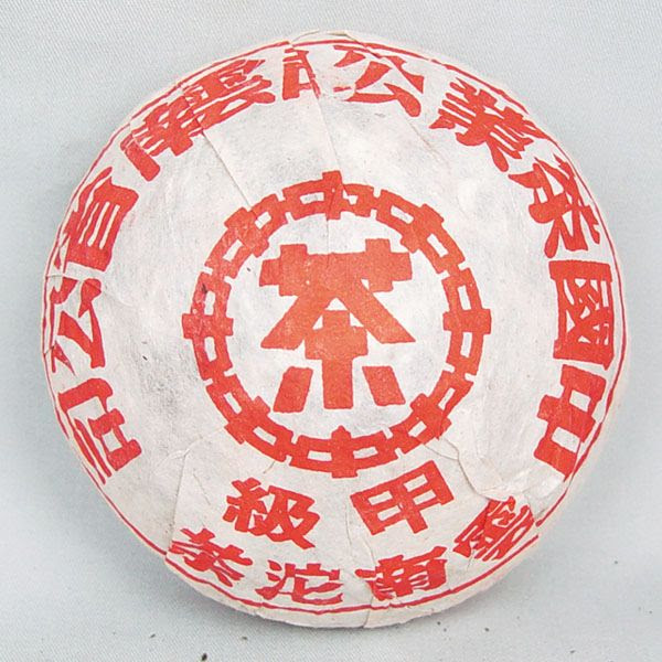 1998 CNNP Red Zhongcha