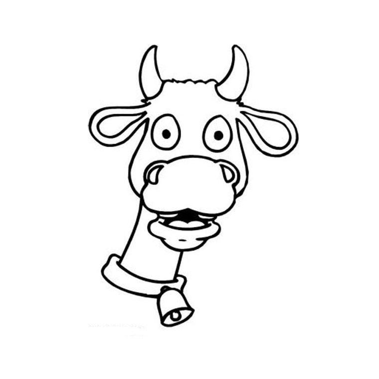 Coloriage De Vache Qui Rit 1001 Animaux