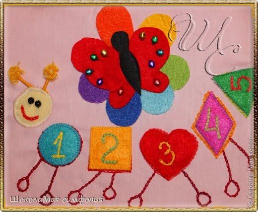 Игрушка Раннее развитие День защиты детей День рождения Новый год Шитьё Мягкая книжка-развивашка много фото  Клеёнка Кружево Ленты Нитки Пуговицы Ткань фото 5