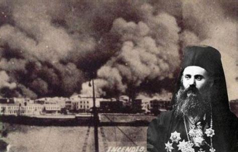 ΣΜΥΡΝΗ-ΑΦΙΕΡΩΜΑ: Η φρικιαστική δολοφονία του Χρυσόστομου,από τον όχλο