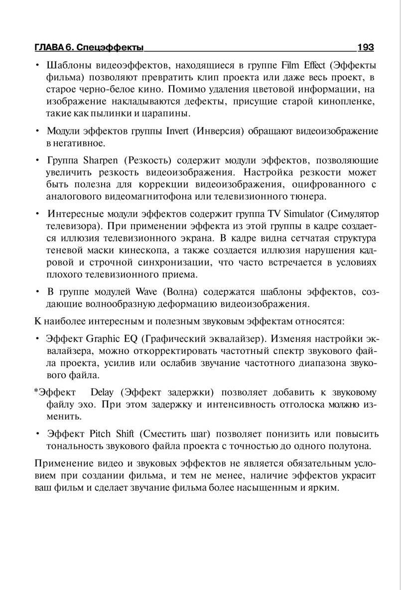 http://redaktori-uroki.3dn.ru/_ph/14/577354792.jpg