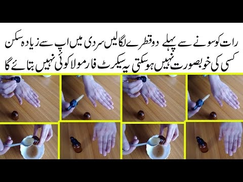 INSTANT WHITENING SECRET SPECIAL FOR WINTER/WHITENING  HOME REMEDY