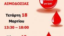 aimodosia_18_19.03.2020