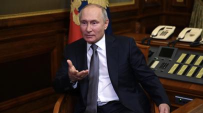 Путин рассказал о триединстве русского, белорусского и украинского народа