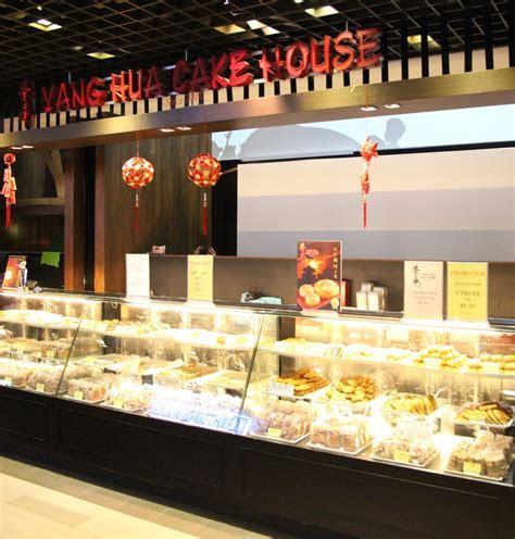 Yang Hua Cake House ? Slow Food (Singapore)