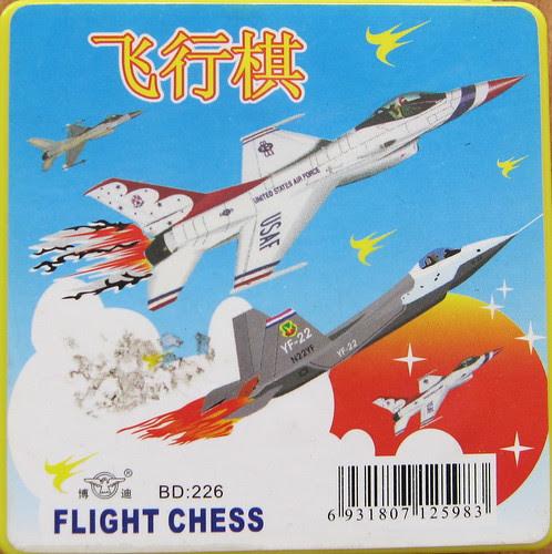 Flight Chess