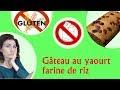 Recette Gateau Au Yaourt Sans Yaourt Sans Lait
