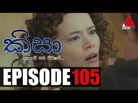 Kisa Episode 105   15th January 2021