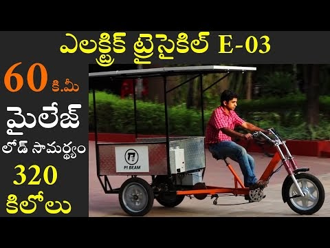 Inspiring Story of Electric Three Wheeler Startup India EV Telugu