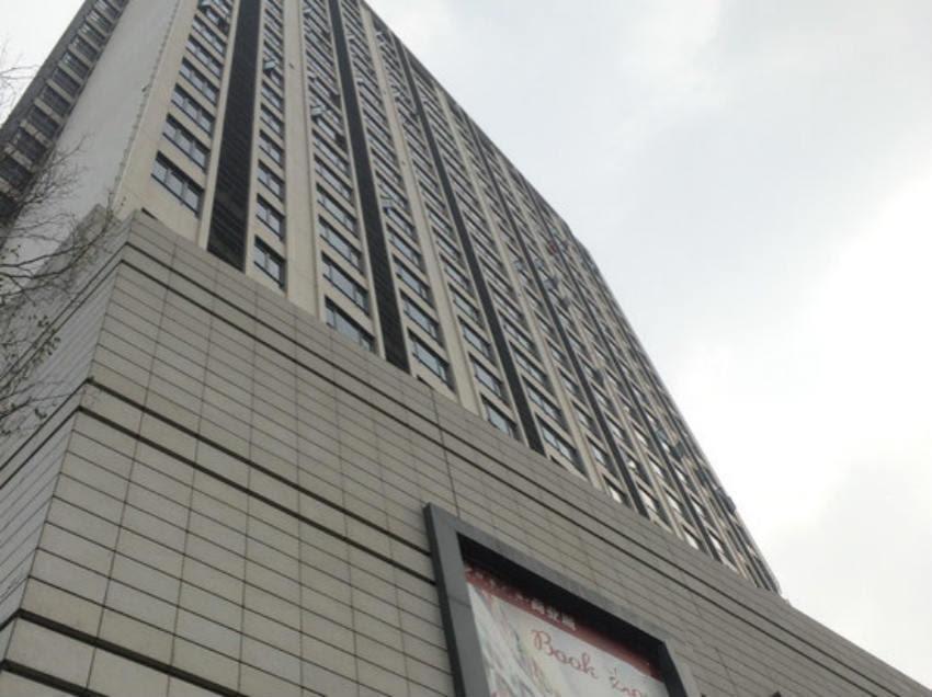 Price Hopson Ya Ju Apartment Guangzhou Hopson Plaza Branch