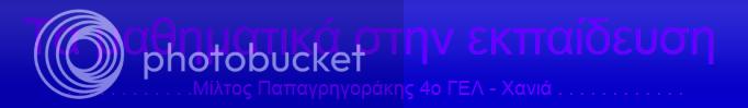 link για pchands