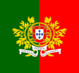 Variant flag of  Portugal