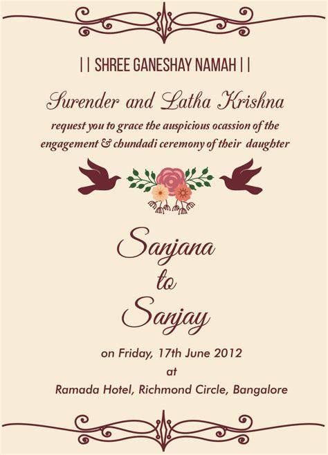 Indian engagement invitation wordings   Engagement