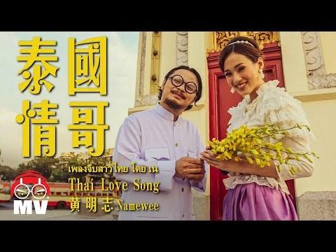 blog-archive-thai-teen-tai