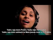 स्तुति करू में ख्रिश्चायन सॉन्ग    Stuti Karu Mai ( Sheenu Mariyam ) Christian Hindi Song Lyrics