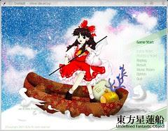 東方星蓮船1