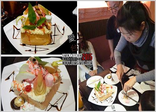 愛上台東義式餐廳20.jpg
