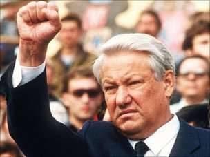 Boris Yeltsin el 24 de agosto de 1991.