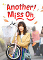 Another Miss Oh - Season 1