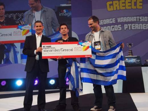 2 ελληνόπουλα αποφάσισαν να δωρίσουν την βραβευμένη εφαρμογή τους στο κράτος – Το κράτος είπε όχι!