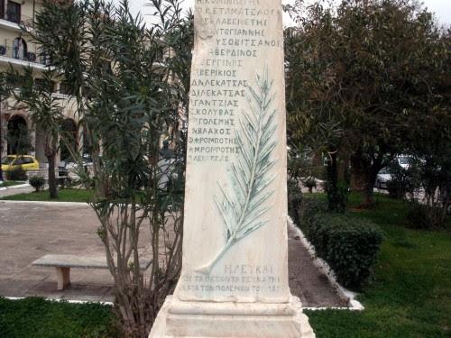 Λευκαδίτες πεσόντες στον ατυχή για την Ελλάδα πόλεμο του 1897. Είναι και κάποιος με το όνομα Ε. Κολυβάς. Δεν ξέρω αν είναι από το χωριό Κολυβάτα. Κάτι είχα ακούσει για έναν συγγενή του Ευλαμπίου Κολυβά. Δεν ξέρω αν αληθεύει και αν πράγματι είναι ο αναγραφόμενος.