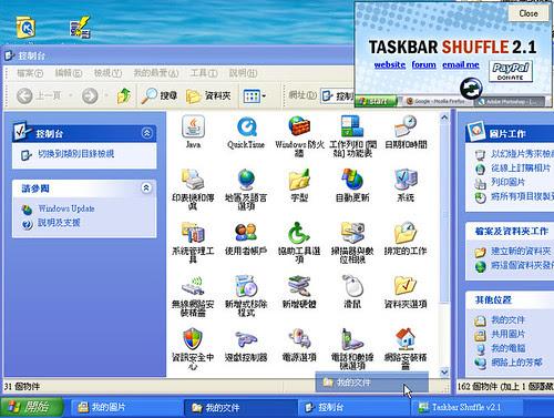 Taskbar01.png