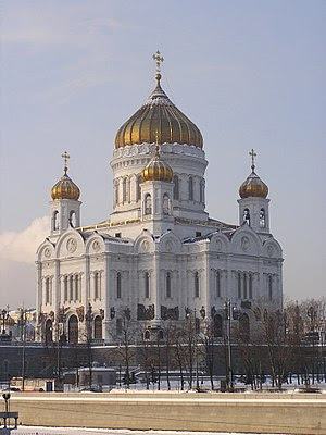 English: Cathedral of Christ the Saviour. Mosc...