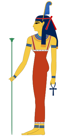 http://upload.wikimedia.org/wikipedia/commons/thumb/a/ab/Maat.svg/220px-Maat.svg.png