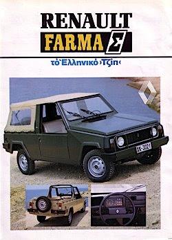 renault_farma