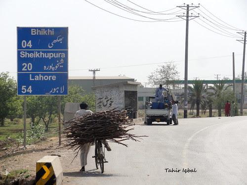 Faisalabad Lahore Road