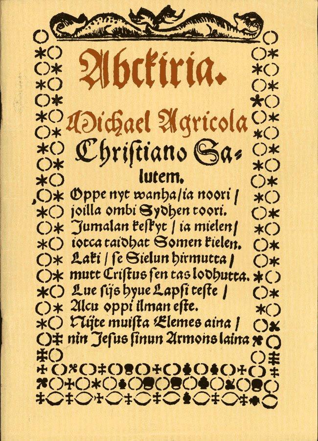 http://upload.wikimedia.org/wikipedia/commons/4/49/Abckiria.jpg
