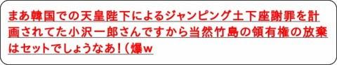 http://tokumei10.blogspot.jp/2012/08/blog-post_4629.html